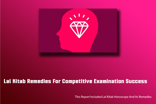 Competitive-Examination-Success-horoscope