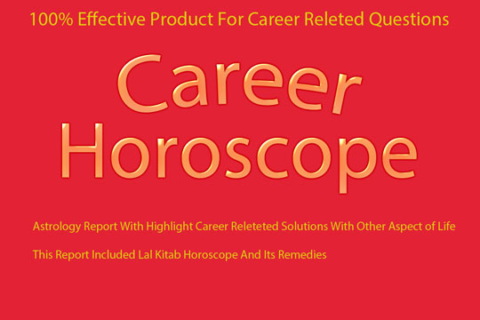 my-career-horoscope