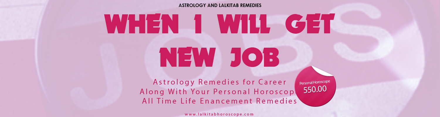 When-I-will-get-new-job-horoscope